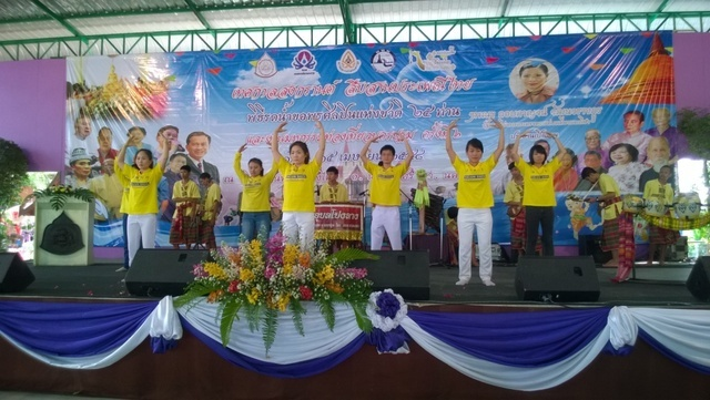 svenk thai falun